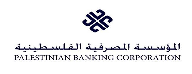 المؤسسة المصرفية الفلسطينية